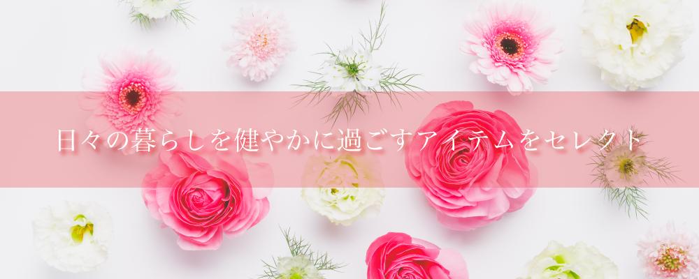 kayoko Select